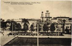 PWK - pawilon pracy - Pocztówka