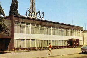 Adria 1968