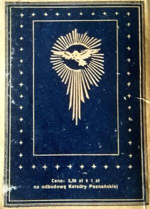 Katechizm - cegiełka na odbudowę Katedry - 1953
