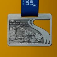 12 poznan maraton awers