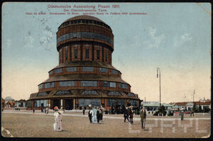 Wieża Górnośląska w czasie Wschodnioniemieckiej Wystawy Przemysłu, Rzemiosła i Rolnictwa