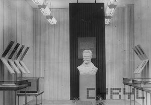 Muzeum Historii Ruchu Robotniczego - popiersie Marcina Kasprzaka