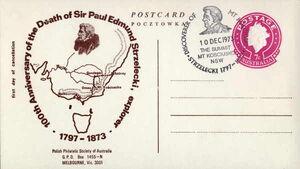 Strzelecki pocztowka 1973