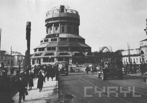 Zniszczona Wieża Górnośląska