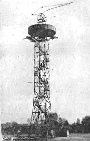 Wieża spadochronowa Łęgi
