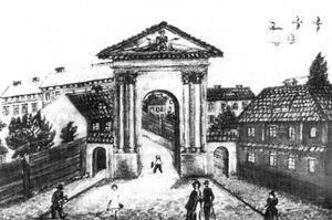 Brama Wroniecka klasycystyczna