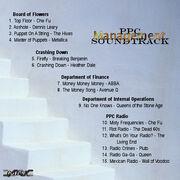 SoundtrackManagementB