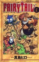 FairyTail-Volume 1 Cover