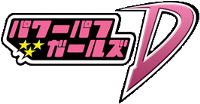 File:200px-PPGDlogo.png