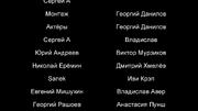 MyortviyLes2017NikolayYeriomin