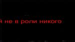 VedroUnairedPilot2013AskoldTutylopydirskiy03