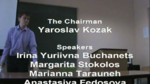 TheConference2014EndCredits