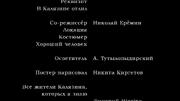 DzerzhinskiyPugaetTeplokhod2017AskoldTutylopydirskiy