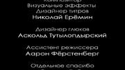 DozhdliviyAprel'2015AskoldTutylopydirskiy