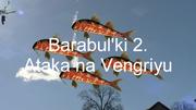 Barabul'ki2AtakaNaVengriyu2018TitleCard