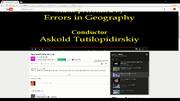 TerraStudioRussiaLive2017s01e01AskoldTutylopydirskiy