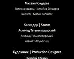 TheIndestructible2011AskoldTutylopydirskiy