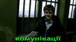 SpecificTypes2015YaroslavKozak01