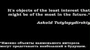 TheLeastInterestingEventsOfKyivComicCon2017AskoldTutylopydirskiy