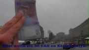 WhatWorthAre50UAHOnKhreshchatyk2016NikolayYeriomin