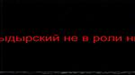VedroUnairedPilot2013AskoldTutylopydirskiy02