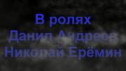 MertvetsIzPodSnega2016NikolayYeriomin