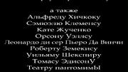 MikhailBondarev-Hren'VelikogoCheloveka2015AskoldTutylopydirskiy01