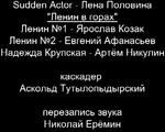 TwentyYearsOfBoredom2013AskoldTutylopydirskiy