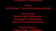 -HTY--PotomuChtoOsminog2015AskoldTutylopydirskiy01