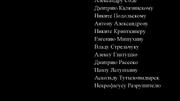 Den'StrashnogoSuda2017AskoldTutylopydirskiy