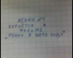 TwentyYearsOfBoredom2013NikolayYeriomin01