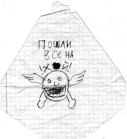 File:Neobyknovenniyposha2009posha04.jpg