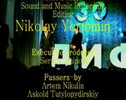 MykytaRykunovAndVladSkulskiy-LaDonnaEMobile2015AskoldTutylopydirskiy