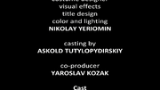 IvanBorn2016AskoldTutylopydirskiy