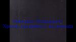 MikhailBondarev-HeckOfAGreatManTitleCard
