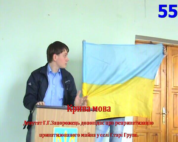 File:AllTheNight2011YaroslavKozak02.png