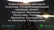 81-2KinoklubDyskusiynyi2016AskoldTutylopydirskiy