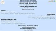 VideoDlyaAbiturientiv2015TitleCard