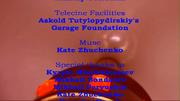 FufayATragicStory2016AskoldTutylopydirskiy