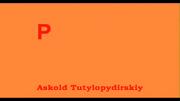 Murzylka-TheCatMusic2017AskoldTutylopydirskiy