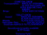 ThePornIdentification2013AskoldTutylopydirskiy