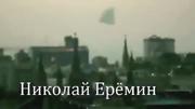 ObzorNaFilm(PiramidaNadKremlyom,Presledovatel'DenZhivykhMertvetsov)2016NikolayYeriomin01