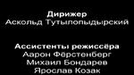 LeninV2012Godu2013AskoldTutylopydirskiy