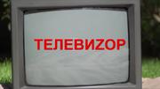 Televizor2018TitleCard