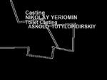 TheBornDefecation2012AskoldTutylopydirskiy