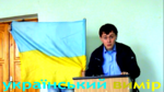 SpecificTypes2015YaroslavKozak02