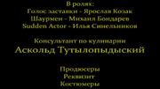 SalatKaligula2015AskoldTutylopydirskiy