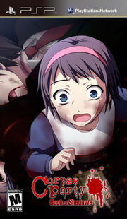 Corpse Party Book Of Shadows Psp