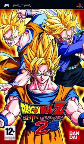 File:Dragon Ball Z Shin Budokai 2 Another Road.jpg