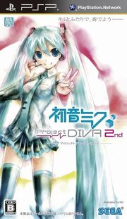 Project Diva 2nd cover